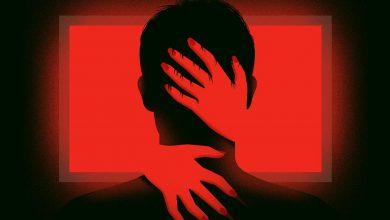 الأمراض الطفيلية التي تسببها الانحرافات الجنسية